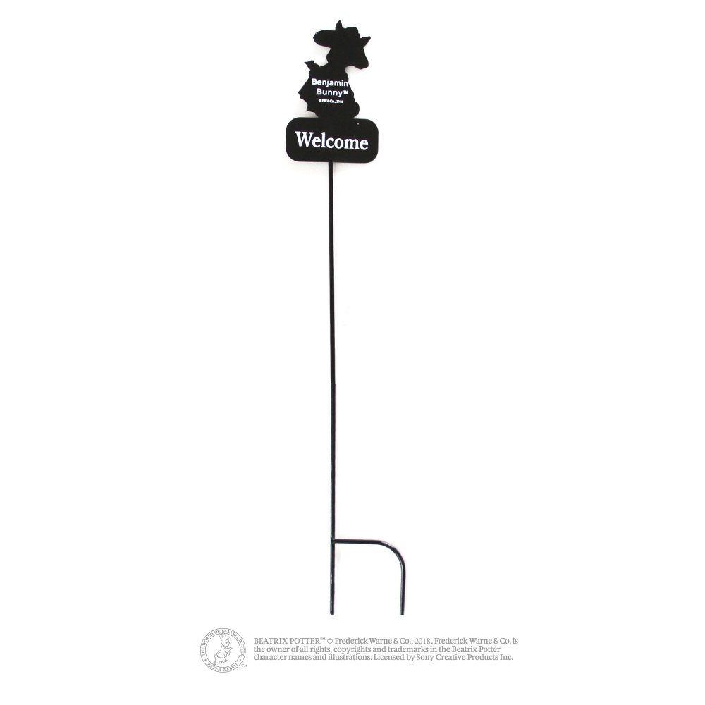 ピングー ガーデンピック(ベンジャミン)ブラック 8250035 PR