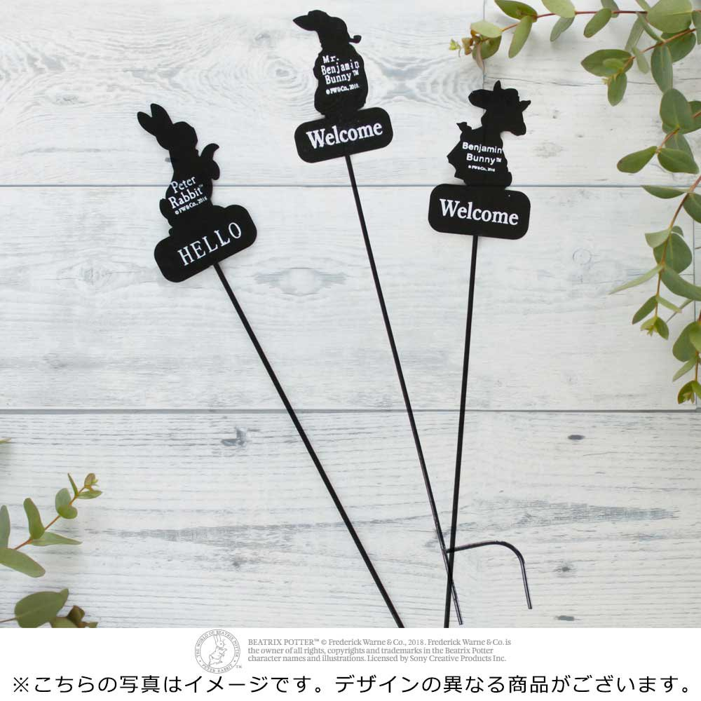 ピングー ガーデンピック(ジマイマ)ブラック 8250037 PR