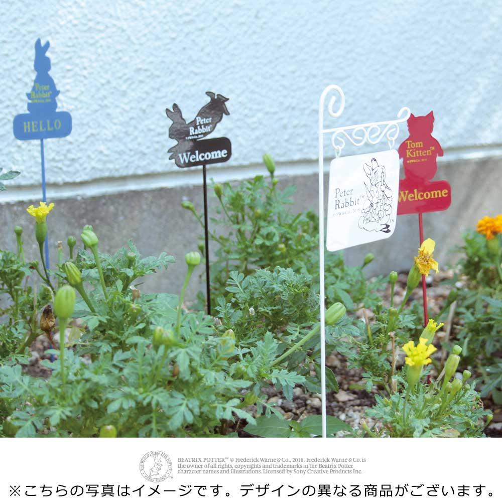 ピングー ガーデンピック(ベンジャミン)ブルー 8250016 PR