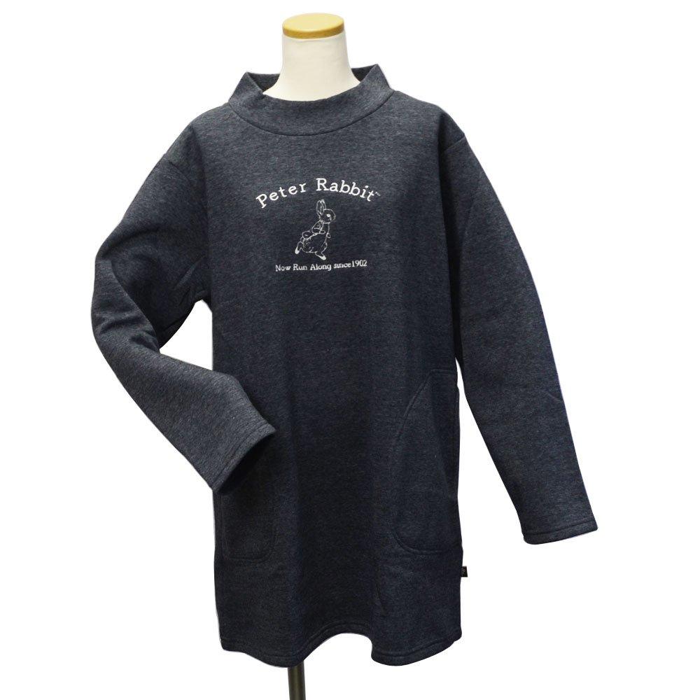 ピングー ハイネックポケット付きチュニック(ネイビー)L 394145-84 PR