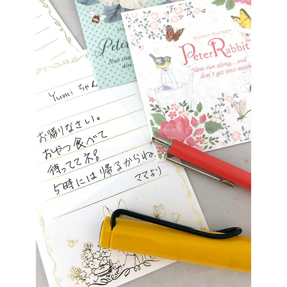 ピングー ミニレター(ローズ)EPR19 PR