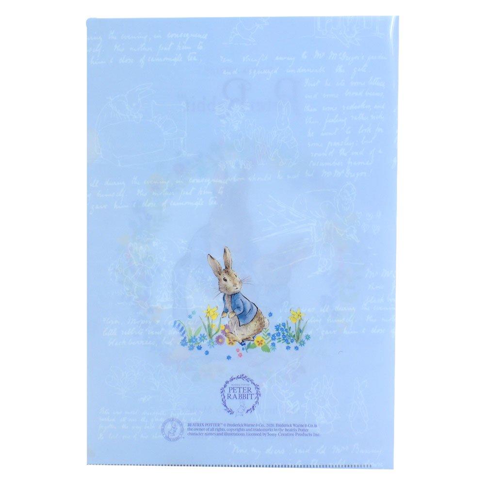 ピングー A4ファイル(リトルフラワー)ED02574 PR