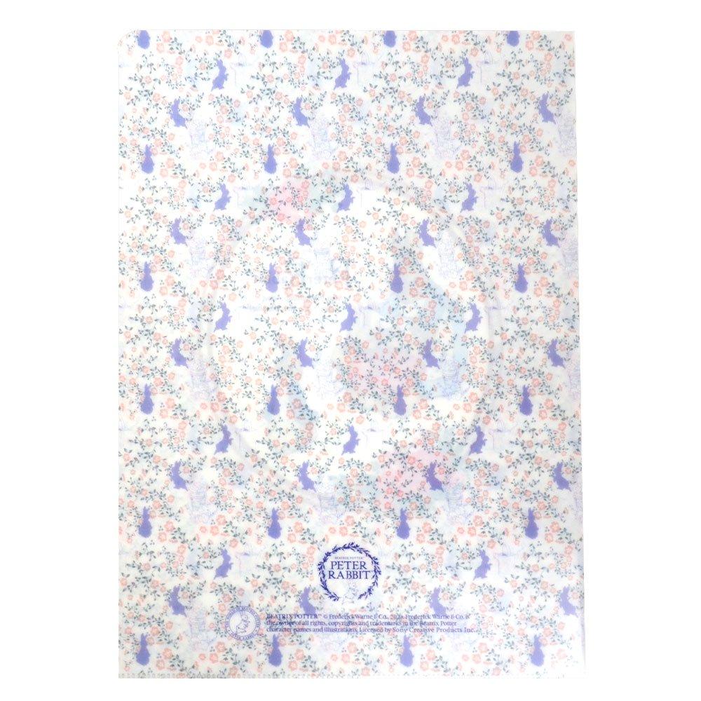 ピングー A4ファイル(家族)ED02576 PR