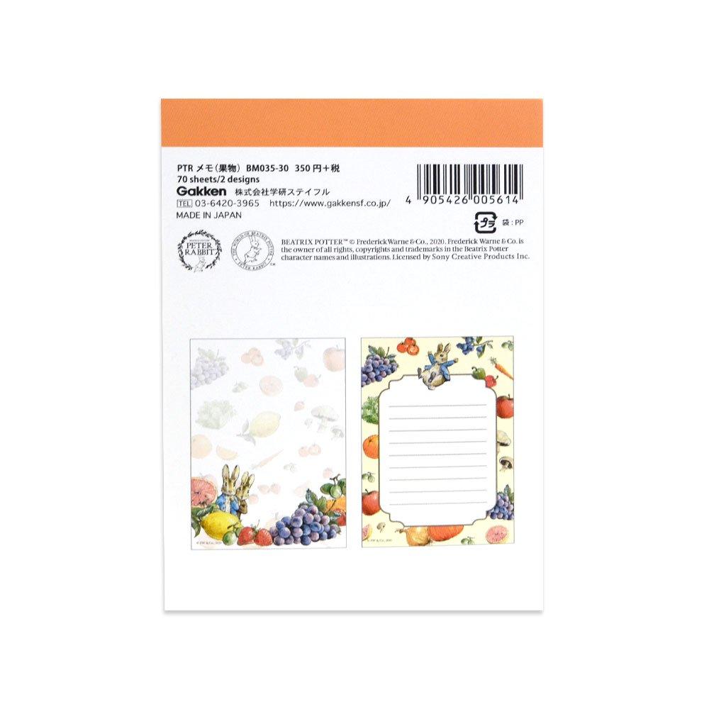 ピングー メモ(果物)BM03530 PR