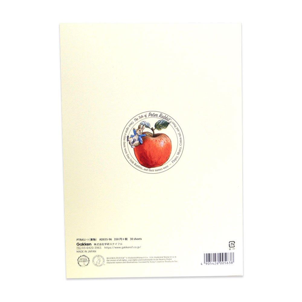 ピングー A5ノート(果物)AD03596 PR