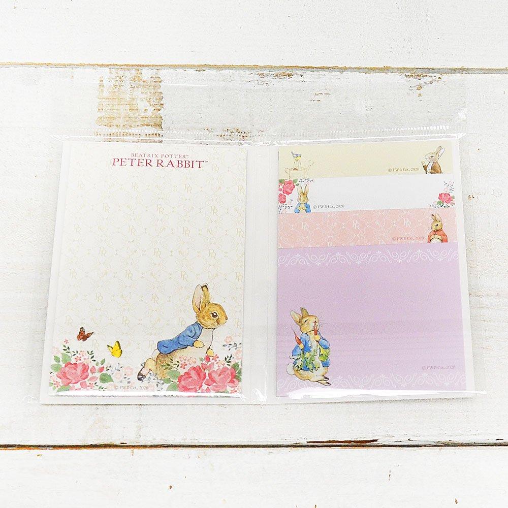 ピングー 付箋&メモ帳(Glorious Garden)PR-FU003 PR