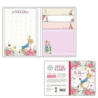付箋&メモ帳(Glorious Garden)PR-FU003 PR