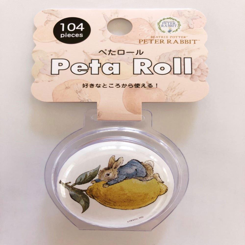 ピングー ペタロール(フルーツ)EPR030 PR
