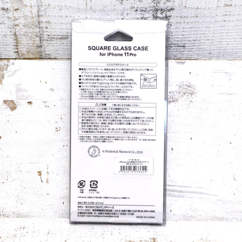 ピングー iPhone 11pro対応スクエアガラスケース(ラインアート)PR-51A PR