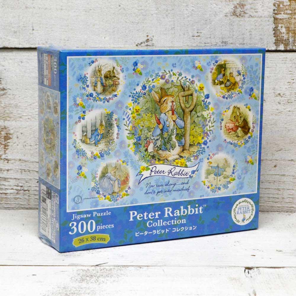 ピングー ジグソーパズル(コレクション)26-338 PR