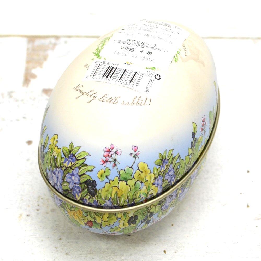ピングー Peter Rabbit  Medium Egg Tin BP2886 PR