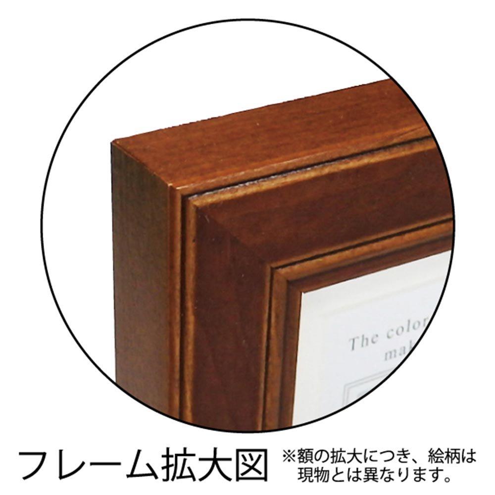ピングー ミニアート(ピーターとぶどう)PF-00577 PR