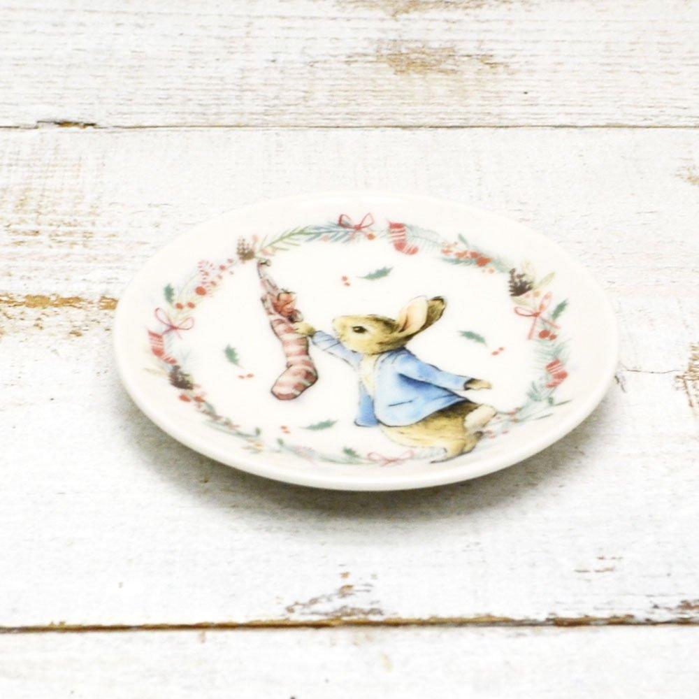 ピングー 豆皿(ウィンター) PR544-333 PR