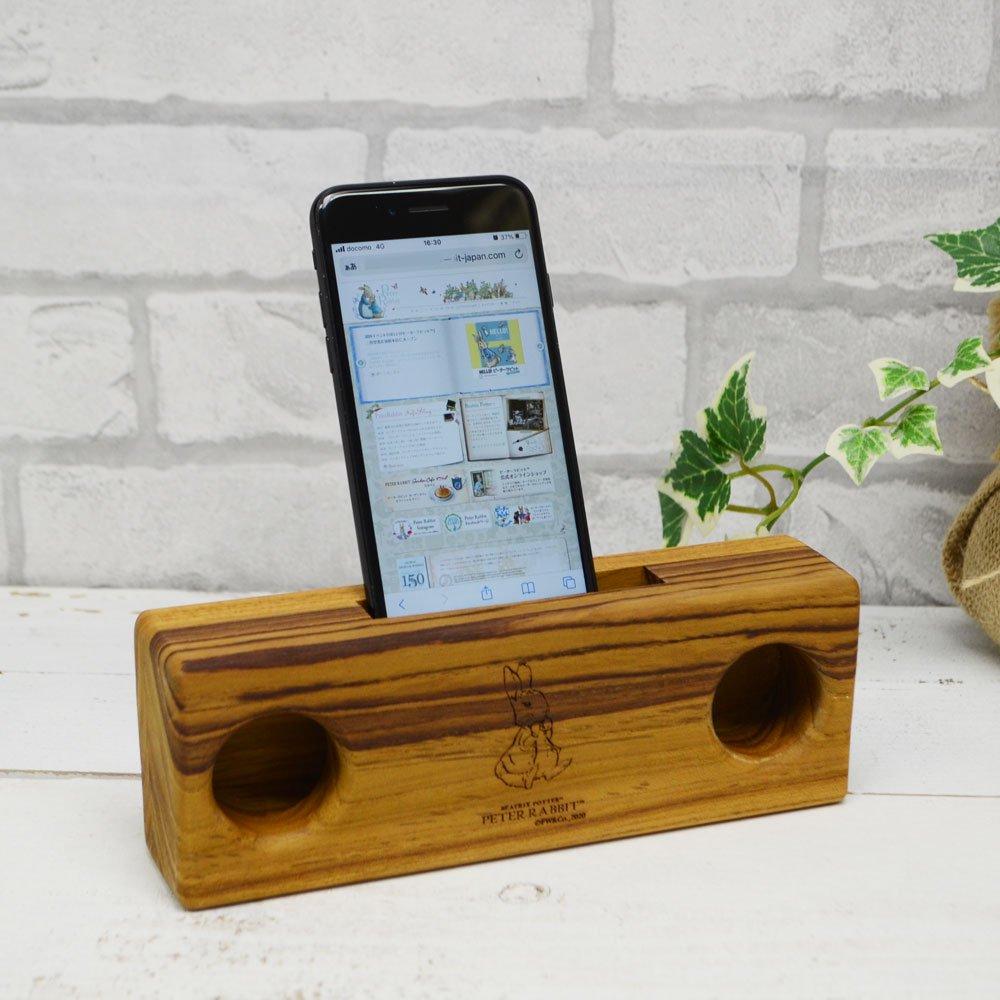 ピングー 木製スピーカースタンド PR