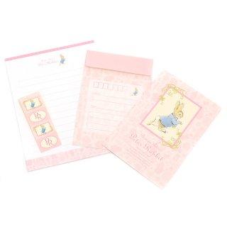 パックレター(ピンク) BD045-16 PR