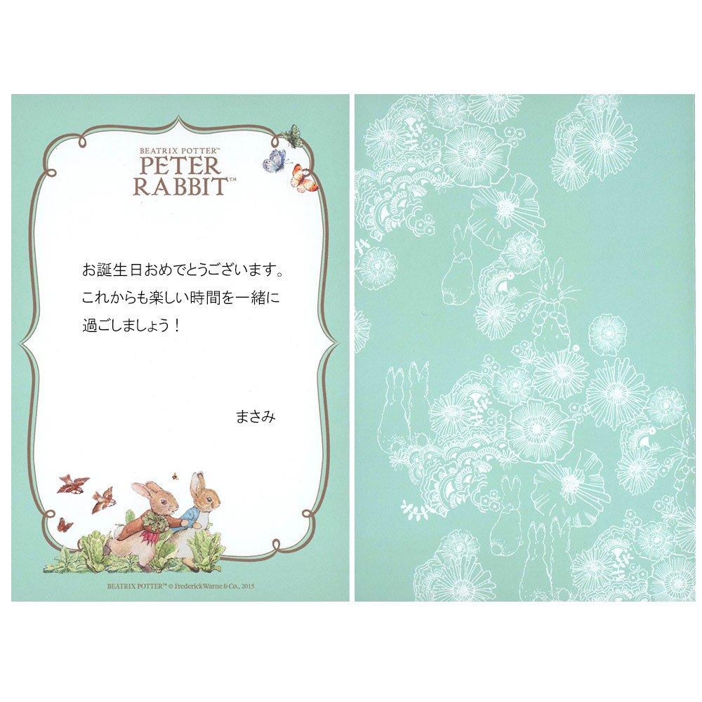 ピングー 【メッセージカード付き】 おまとめラッピング PR