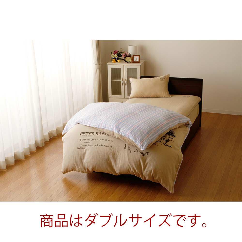 ピングー 【在庫限り】敷カバー ダブル(ケジック)ベージュ PR135002-96     PR