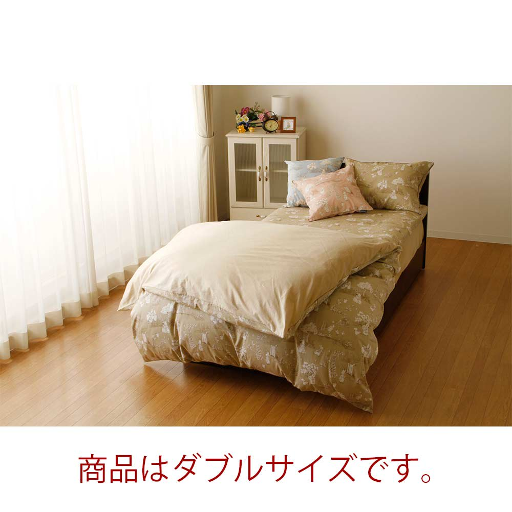 ピングー 敷カバー ダブル(ウィンダミア)ベージュ PR134503-96     PR