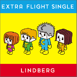 EXTRA FLIGHT SINGLE CD