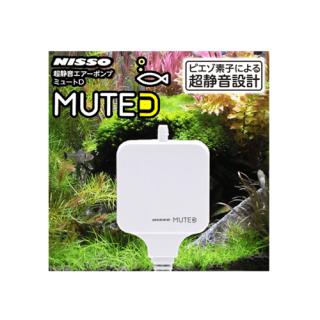 MUTE D ホワイト / エアー ポンプ / 低騒音 低振動
