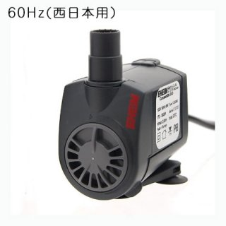 コンパクトオン300 / 60Hz / 水中ポンプ / エーハイム