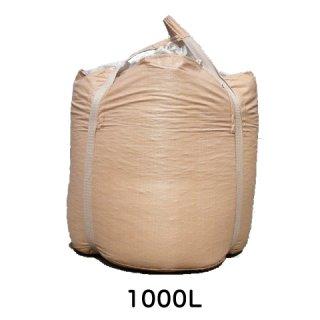 ハイドロボール 中粒 日本製 / レカトン / ハイドロ カルチャー / お得な 1000 L フレコンバック