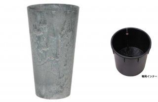 【 専用 インナー 付き 】 アートストーン トール ラウンド 42 x H 90 cm / 軽量 / 植木 鉢 プランター 【 グレー 】 / 送料無料