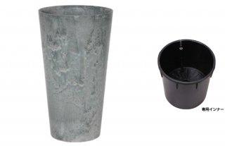 【 専用 インナー 付き 】 アートストーン トール ラウンド 37 x H 70 cm / 軽量 / 植木 鉢 プランター 【 グレー 】 / 送料無料