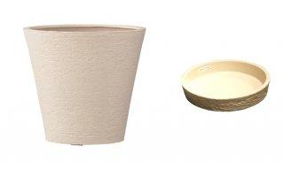 【 専用受皿 付き 】 ビアス ソリッド 43 x H 40 cm / 軽量 / 植木 鉢 プランター 【 アイボリー 】 / 送料無料