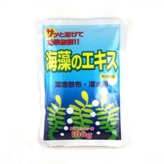 海藻 の エキス ( 粉末 ) / オーガニック 有機 肥料