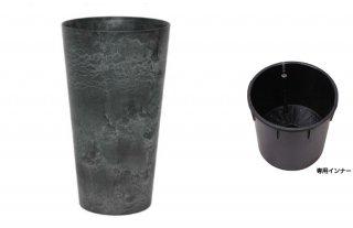 【 専用 インナー 付き 】 アートストーン トール ラウンド 28 x H 49 cm / 軽量 / 植木 鉢 プランター 【 ブラック 】 / 送料無料
