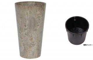 【 専用 インナー 付き 】 アートストーン トール ラウンド 28 x H 49 cm / 軽量 / 植木 鉢 プランター 【 ベージュ 】 / 送料無料