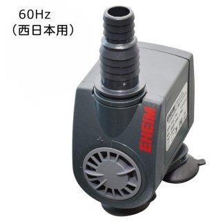 コンパクトオン1000 / 60Hz / 水中ポンプ / エーハイム