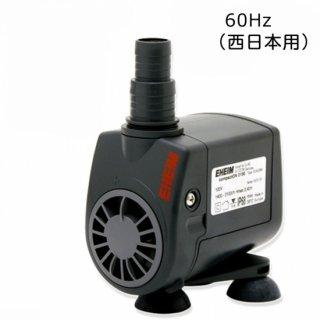 コンパクトオン2100 / 60Hz / 水陸両用ポンプ / エーハイム