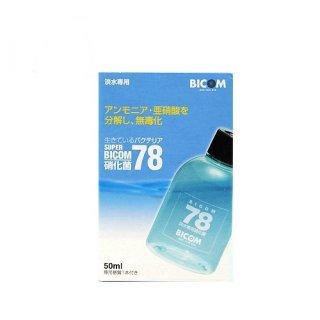 スーパー バイコム 78 50 ml 計量 カップ 付 / バクテリア 液