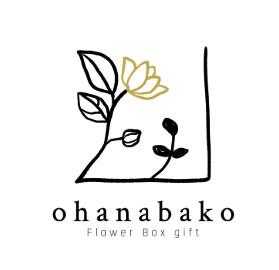 世界に一つだけの花ギフト ohanabako-おはなばこ-
