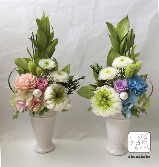 【お供え・仏花/枯れないお花】プリザーブドフラワーのお手入れ不要な仏壇花osonae(1個)