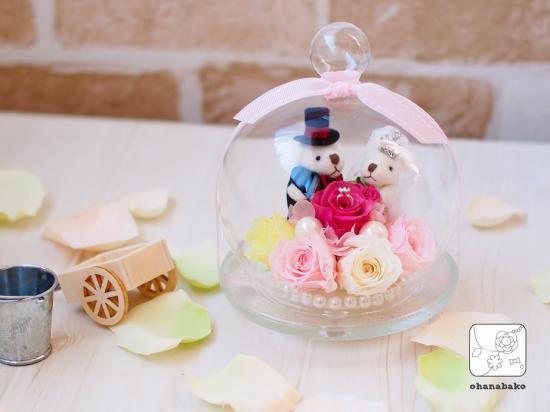 ご結婚祝いに♪ウエディングベアの結婚式!miniohanapot♡プリザーブドフラワーのガラスポット