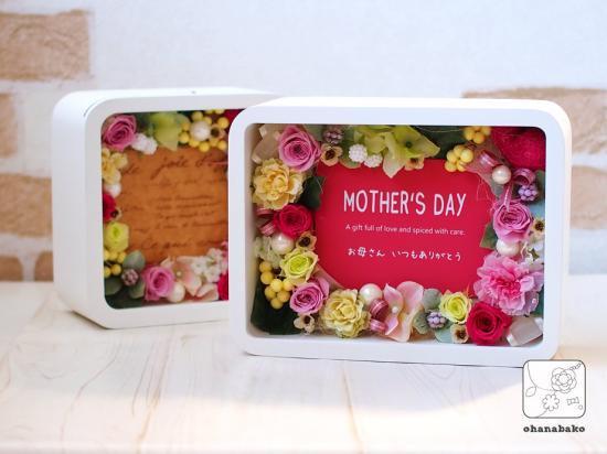 【選べる6種のメッセージ付♪母の日・結婚祝い・誕生日に】カーネーションのフォトフレームohanabako-kaku