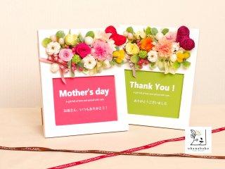 【選べる6種のメッセージカード】プリザーブドフラワーのカーネーションのフォトフレームohanabako-heart