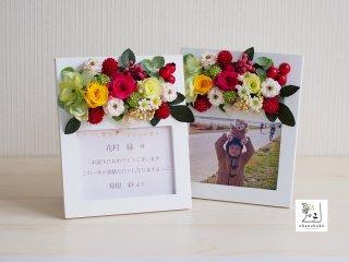 《写真orメッセージカードセット◎送別/父の日/結婚祝いギフト》プリザーブドフラワーのナチュラルガーデンのフォトフレームohanabako-natural