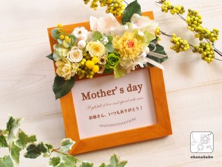《父の日/結婚祝い/誕生日ギフトに♡選べるメッセージカード付》プリザーブドフラワーのカーネーションのフォトフレームohanabako-windy