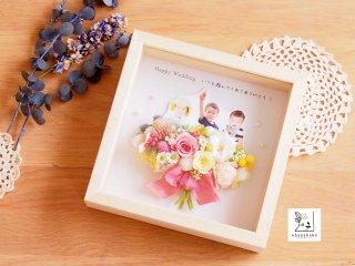 《写真を送るだけ◎両親贈呈品/誕生日/母の日/送別/長寿の御祝》愛を込めて花束を-hanatabako-(1個)