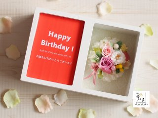 《2Lサイズ◎誕生日/送別/結婚祝い/還暦祝い》おっきなブーケ型♡プリザーブドフラワーのフォトボックスohanabako-2L