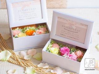 《選べるメッセージカード付》母の日/誕生日/結婚祝いギフト◇プリザーブドフラワーのカーネーションのフォトボックス