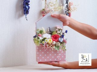 《お誕生日/結婚祝い/送別のお花》お花のレターボックス♪プリザーブドフラワーとドライフラワーをいっぱい詰めたお手紙をお届けします
