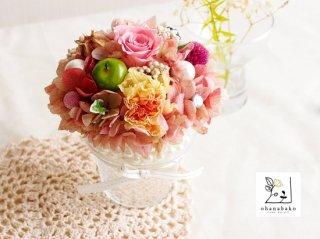 《敬老の日/お誕生日/結婚祝い》秋色プリザーブドフラワー◎お花のグラスブーケ glass-bouquet