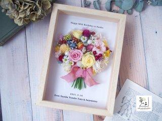 《結婚祝い/誕生日/送別/還暦◎》プリザーブドフラワーとドライフラワーのメッセージ付き花束バコ -hanatabakoB5-(1個)