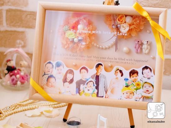誕生日や結婚祝い・両親贈呈品・母の日・還暦などのお祝いにプリザーブドフラワーと写真のオリジナルフォトフレーム ohanaba…