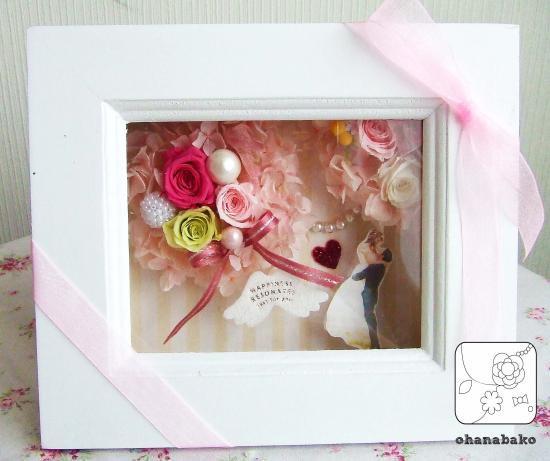 プリザーブドフラワーのオリジナルフォトフレーム ピンク 結婚祝いや記念日に